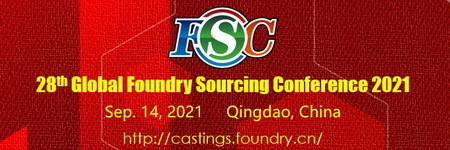 Global Foundry Sourcing Conference