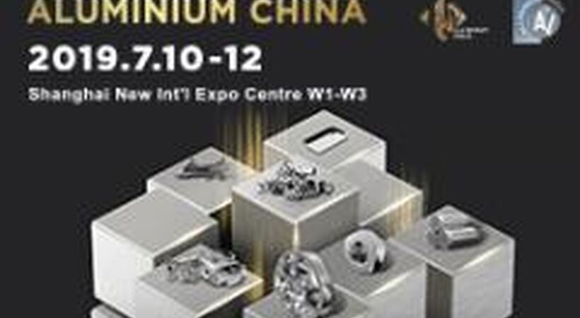 Aluminium China celebrates its 15th anniversary, bringing out largest exhibition area ever